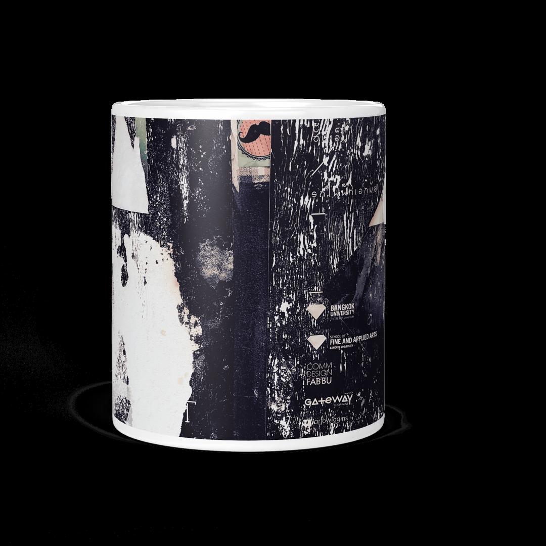 Gateway No1 Urban Art Coffee Mug 11oz